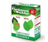 Green Leaf Fertilizer