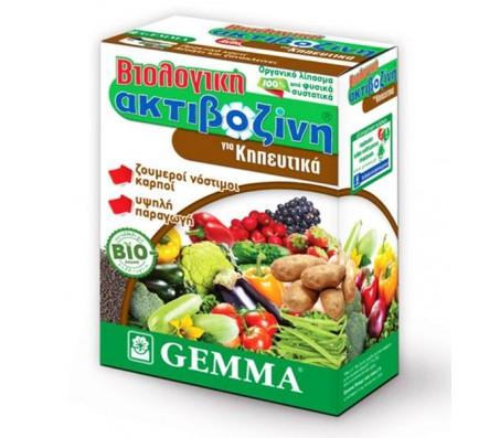 Organic Fertilizer for Vegetables 400gram.