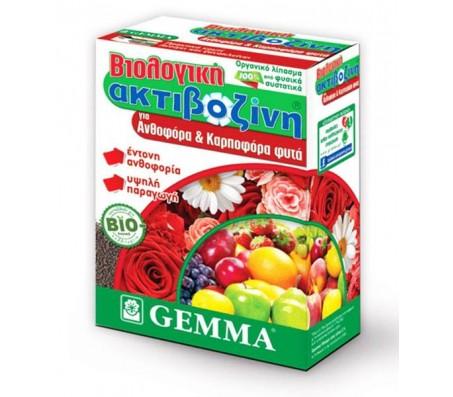 Organic Fertilizer for Flowers and Fruitful Plants 400 gram.