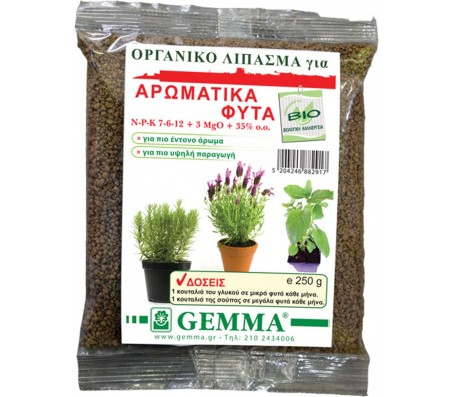 Organic Fertilizer for Herbs 250 gram.