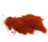 Carolina Reaper Pepper Powder 10g Hottest Pepper in the World!