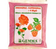 Crystallic Fertilizer for plants with fruits and flowers 500g