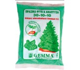 Fertilizer for Green Plants 500gram