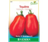 Roma VF Tomato seeds pack 0,8gr